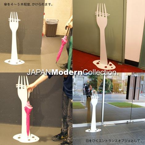 フォーク型の傘かけ A Fork by KA SA KA KE