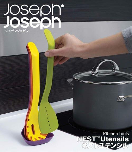 5種のキッチンツールをマグネットでコンパクト収納 joseph joseph NEST Utensils
