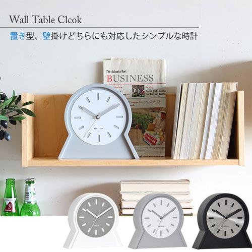 KARLSSON(カールソン)Wall Table Clock(ウォールテーブルクロック)