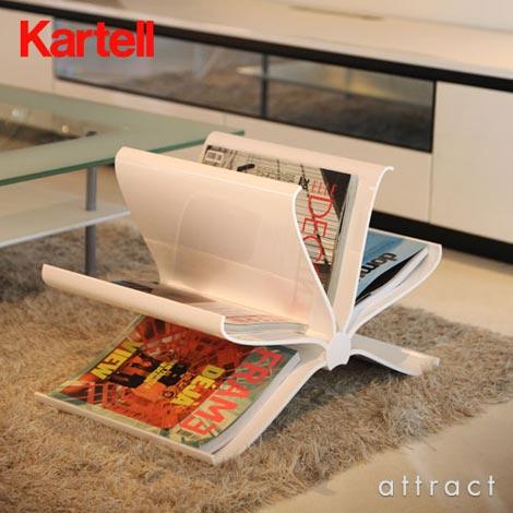 Kartell(カルテル)マガジンラック「Front Page(フロントページ)」