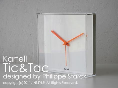 Kartell(カルテル)Tic Tac(チックタック)壁掛け時計
