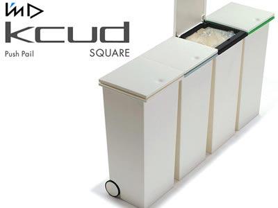 kcud(クード) SQUARE Push Pail(スクエア プッシュペール)