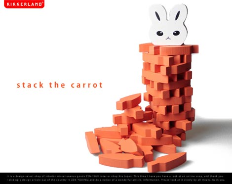 ニンジンとウサギのジェンガ Kikkerland(キッカーランド)STACK THE CARROT(スタックザキャロット)
