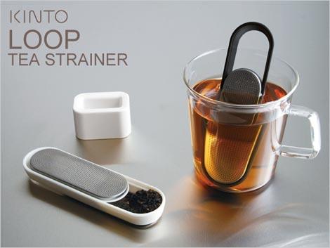 1杯の紅茶を手軽に作れるティーストレーナーKINTO(キントー)LOOP TEA STRAINER(ループ ティーストレーナー)