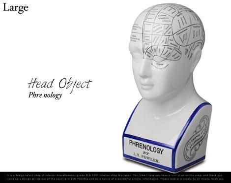 ちょっと不気味なヘッドオブジェクト KRAFTRIPS(クラフトリップス) Phrenology(フリノロジー)