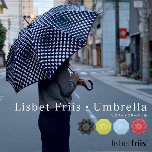 単なるドットとは一線を画す美しいパターンの傘 kura (クーラ) FlowerPower Umbrella(フラワーパワーアンブレラ)