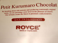 ROYCE' Petit Kurumaro Chocolat