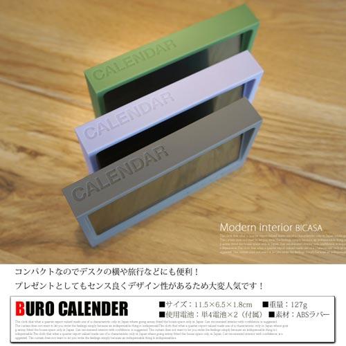 LEXON(レクソン)BURO CALENDAR(ブロカレンダー)