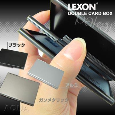 LEXON(レクソン)DOUBLE CARD BOX(ダブルカードボックス)