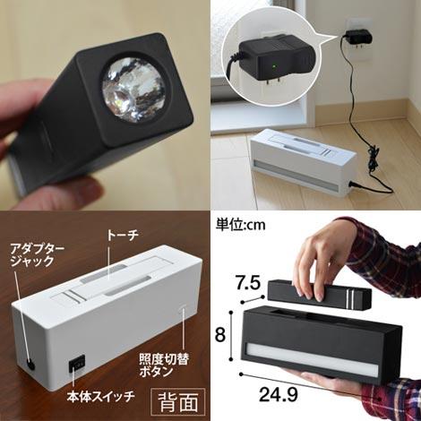 振動で点灯するフットライト Living Light Footage(リビングライト フッテージ)