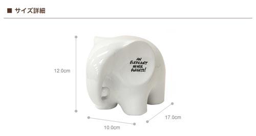 ホワイトボード兼ゾウのオブジェ Luckies(ラッキーズ)Memo Elephant Eric(メモエレファント エリック)