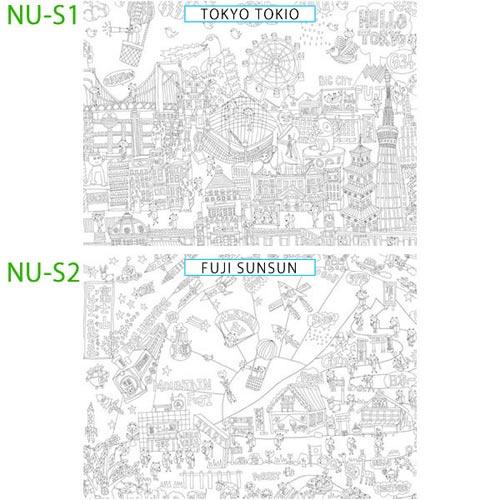 MARUAI×Swimmy Design Lab NuRIE(ヌーリエ)