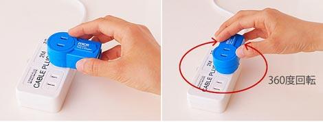 mercury(マーキュリー)「USB Port Plug in Adapter(USBポートプラグインアダプター)」