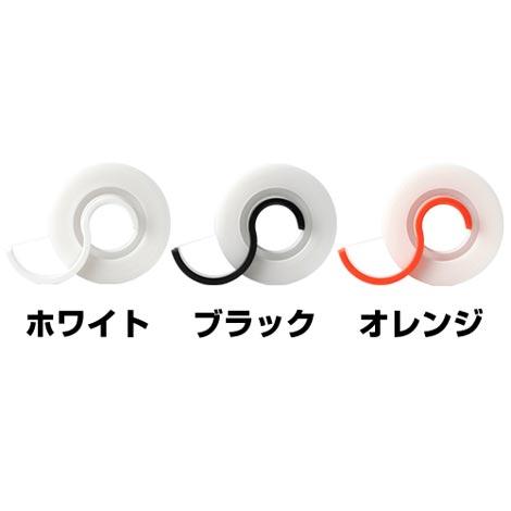 余計なものをすべて省いた超シンプルなS字形テープカッター METAPHYS Obi