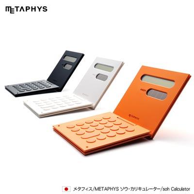METAPHYS(メタフィス) soh Calculator(ソウ・カリキュレーター)