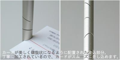 METAPHYS(メタフィス) tronc Card Stand(トロン カードスタンド)