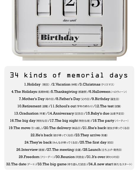 記念日を日めくりでカウントダウン MJW(ミスタージョーンズウォッチ) Personal countdown clock(パーソナルカウントダウンクロック)