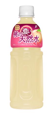 濃い桃の天然水