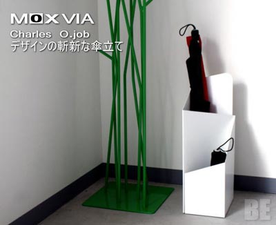 MOX(モックス) VIA(ヴィア) 傘立て