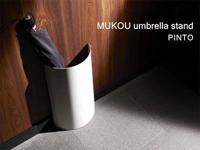DUENDE(デュエンデ) MUKOU(ムコウ)
