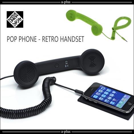 Native Union(ネイティブユニオン)POP PHONE - RETRO HANDSET(ポップフォン レトロハンドセット)