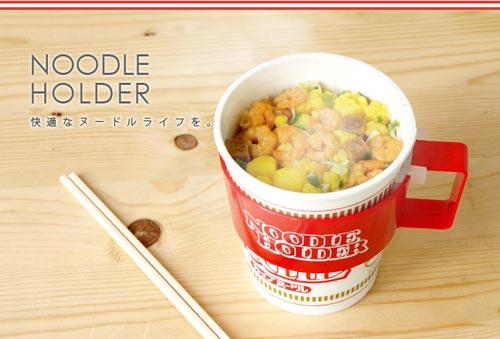 NOODLE HOLDER(ヌードルホルダー)