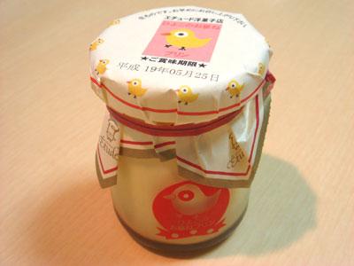 エチュード洋菓子店「ひよこのお昼ねプリン」