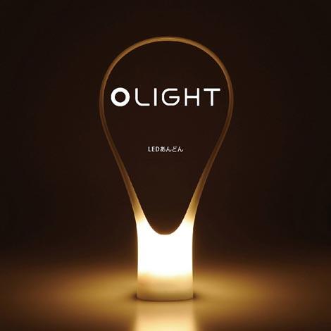 ツインバードO Light(オーライト)