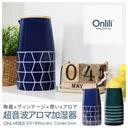 Onlili(オンリリ)Nordic Collection 陶器 アロマ超音波式加湿器