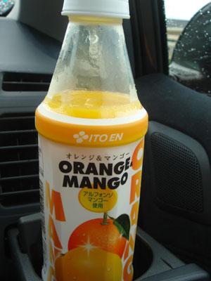 オレンジ&マンゴー