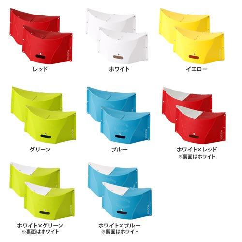 折り紙のような折りたたみチェア PATATTO