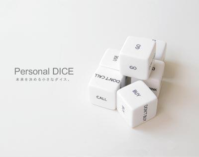hnm(エイチエヌエム) Personal Dice(パーソナルダイス)