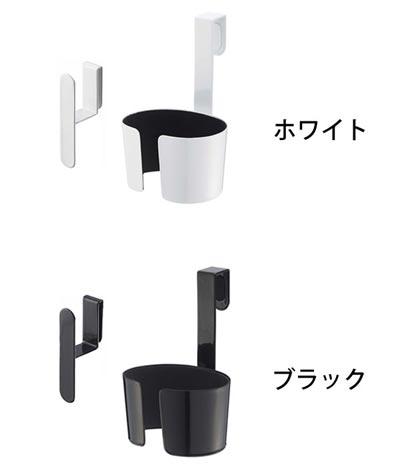 山崎実業のヘアドライヤーホルダーPlate(プレート)
