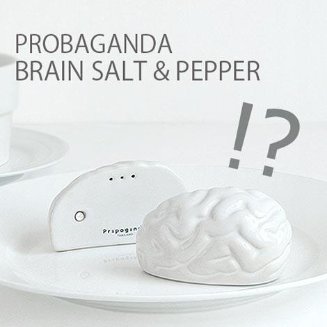 Propaganda(プロパガンダ)BRAIN SALT&PEPPER(ブレインソルト&ペッパー)