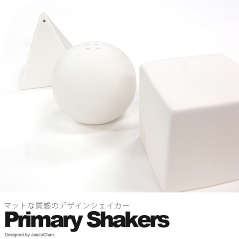 Primary Shakers(プライマリーシェイカーズ)