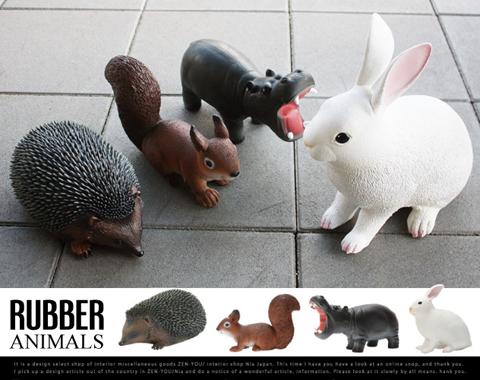 PUEBCO(プエブコ)「RUBBER ANIMALS(ラバーアニマルズ)」