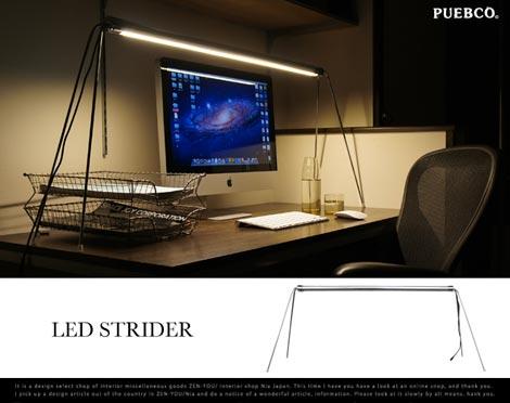 PUEBCO(プエブコ)LED STRIDER(LED ストライダー)