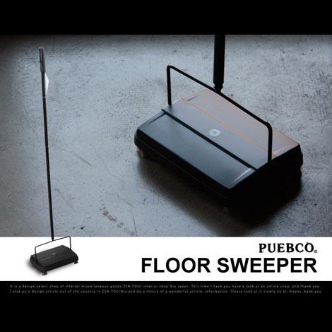 通販でよく見かけるスイーパーのスタイリッシュバージョン PUEBCO FLOOR SWEEPER