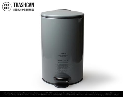 絶妙な色合いの小さなゴミ箱 PUEBCO TRASHCAN