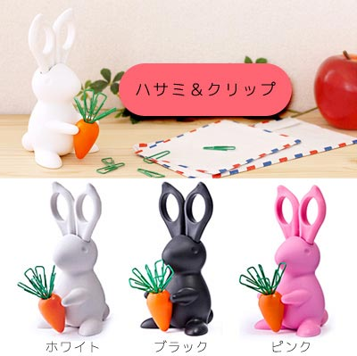 デスクで働くウサギたちQualy(クオリー)DESK BUNNY(デスクバニー)
