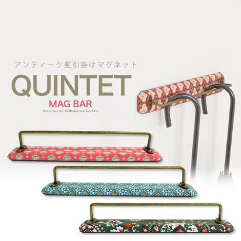どこか懐かしさを感じるテキスタイルで空間にアクセントを Quintet Mag Bar(クインテットマグバー)
