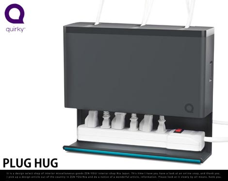 Quirky(クァーキー)PLUG HUB(プラグハブ)