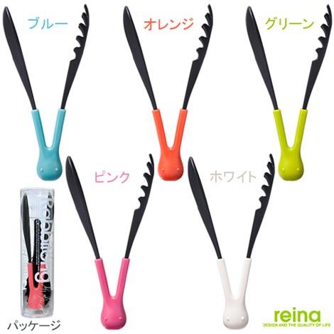 reina(レイナ)「Rabbitong(ラビットング)」