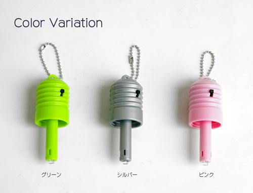 Recycle BOTTLE LIGHT(リサイクルボトルライト)