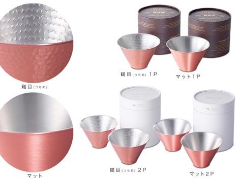 紅色の銅と白銀色の錫からなる紅白の杯 RED&WHITE
