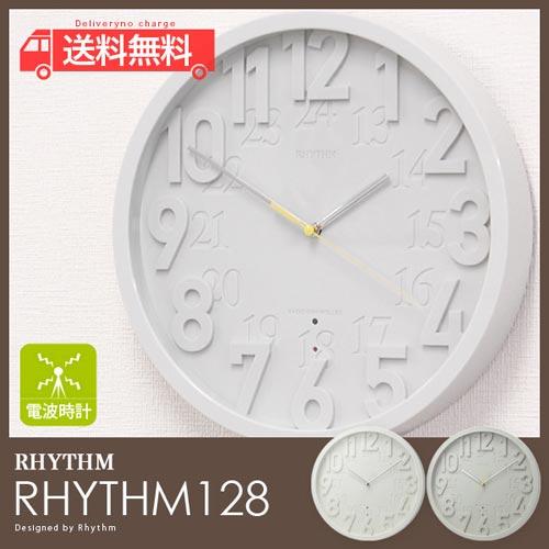 インテリアに溶けこむスタイリッシュな電波掛時計 rhythm128