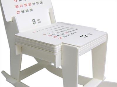 Rocking Chair Calendar 2009 ロッキングチェアー カレンダー