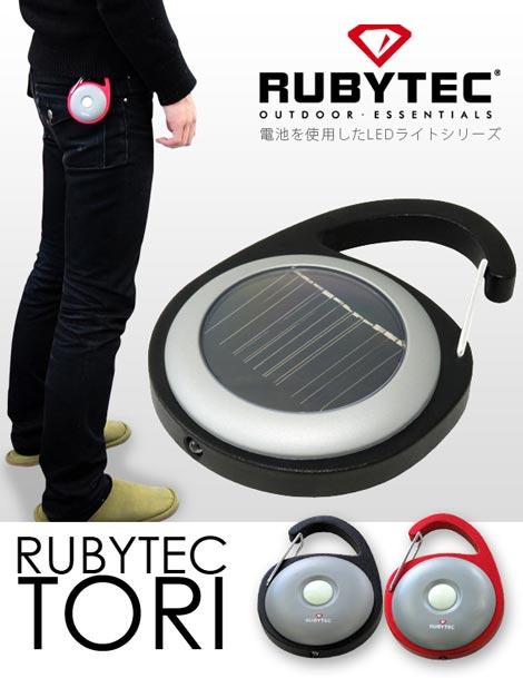 RUBYTEC(ルビテック)「TORI」