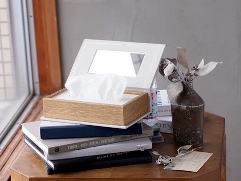 見た目はまんま「本」なティッシュケース ARTWORKSTUDIO Secret tissue case