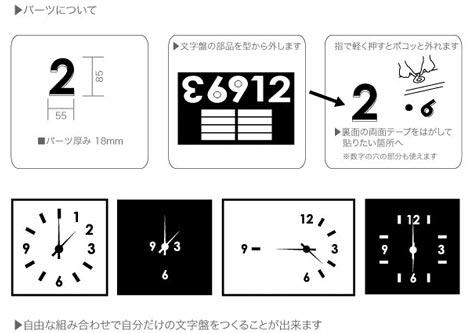 magnet(マグネット)「SEPARATE CLOCK(セパレートクロック)」